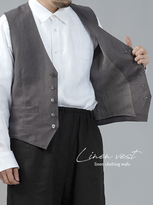 【wafu】リネンベスト 総裏地仕様 先染めリネン100% スーツスタイルにも 裏地もリネン/黒橡(くろつるばみ)【free】h012a-ktb2-m