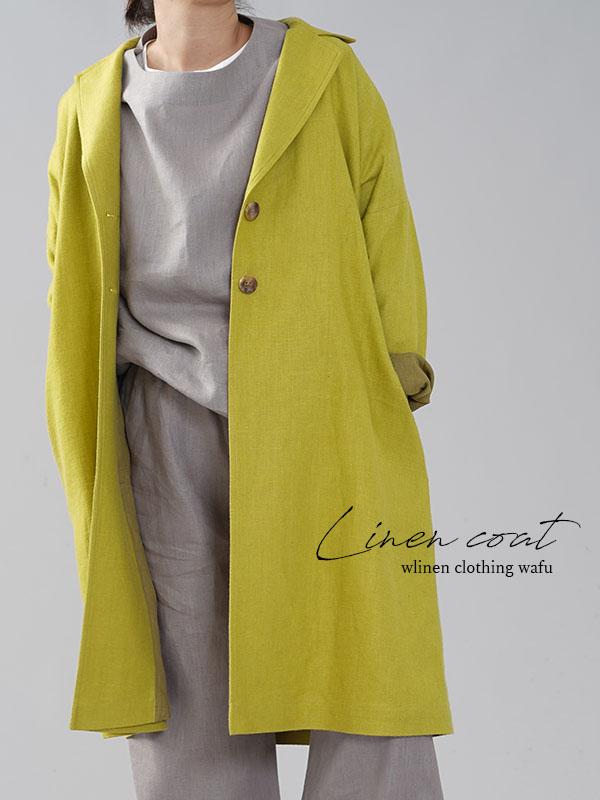 厚地 暖リネン チェスターコート 表起毛 サフィラン  リネン裏地付き ロングコート 若葉色 free h023c-wka3