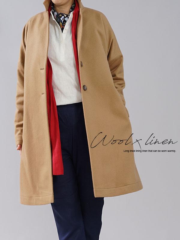 リネン×ウール 厚地 暖かい 柔らかい リネン総裏地仕様 チェスターコート ロングコート テーラード / ベージュ