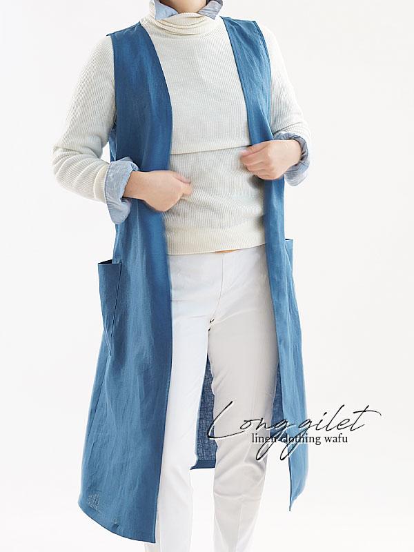 中厚 リネン ロングジレ ベスト ノースリーブ アウター ポケット付き/ブルーマリーヌ【サイズ】h025a-bum2