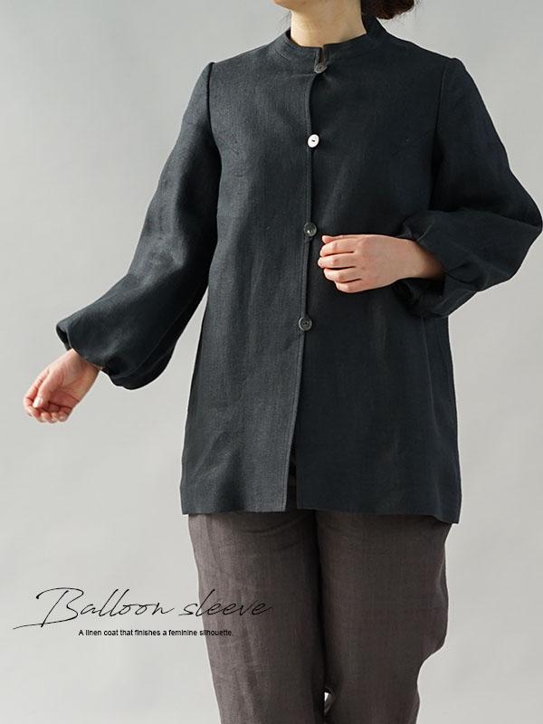 中厚 リネン コート スタンドカラー ジャケット ぷっくりパフスリーブ 先染め ヘリンボーン織り / リバーブルー