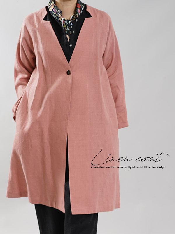 厚地 起毛 暖リネン コート オフィサーカラー ラグランスリーブ 羽織 ロング丈 アウター / エンパイアローズ