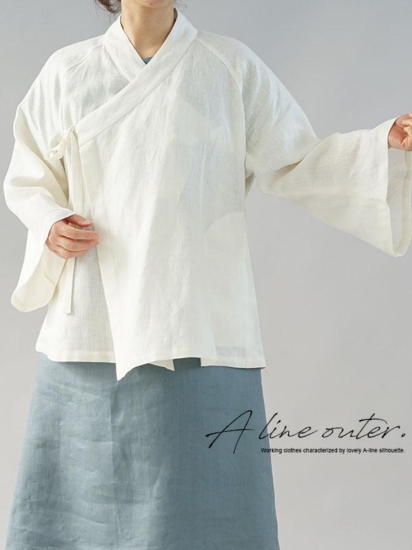 厚地 起毛 リネン 作務衣 和装 禅 羽織 ラグランスリーブ ベルスリーブ リネン カーディガン 男女兼用 / 白