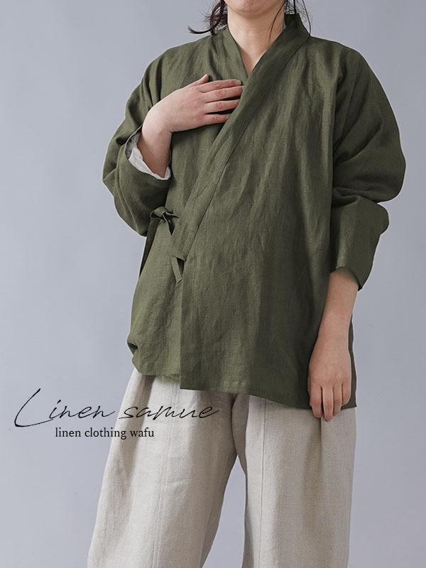 【wafu 見習い製作品】 やや薄地 リネン 作務衣/柳煤竹(やなぎすすたけ) h037b-ysk1