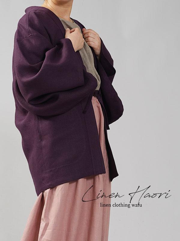 【wafu】中厚リネン羽織 haori 男女兼用 和装 和服 リネン着物 kimono Haori/紫根(しこん)【free】h037h-skn2