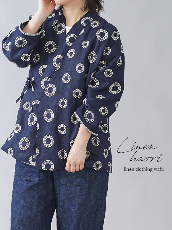 【wafu】石川県産 刺繍リネン作務衣 羽織 リネンカーディガン 和装にも 男女兼用 kimono haori samue やや薄手/ネイビー h037o-ssb1