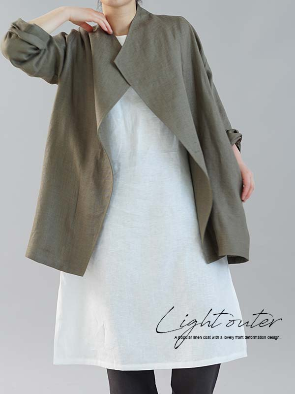 中厚 リネン コート ふんわり柔らかい Wガーゼ ウィングカラーコート ラグランスリーブ / カーキ