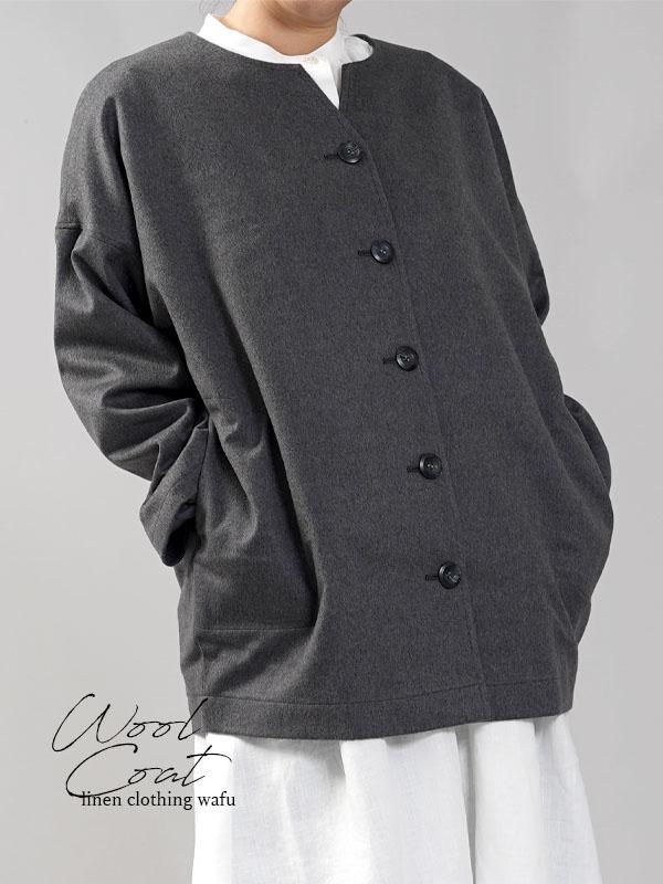 リネン100%裏地×なめらかウール100% シャツ専用ジャケット 総裏地 雅亜麻 コート ドロップショルダー カーディガン / グレー