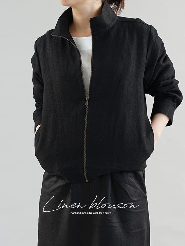 中厚 二重 リネン スイングトップ リネン100% 裏地付き ジップアップ式 ジャケット トップス 男女兼用 / ブラック
