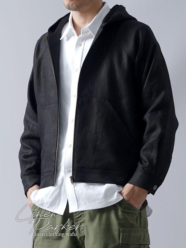 【wafu premium linen】一点モノ! リネンパーカー 裏地あり ジャケット /ランプブラック【free】h046c-lbk2