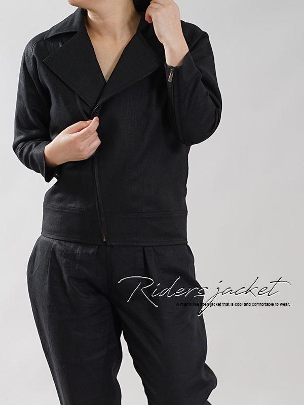 中厚 リネン ライダースジャケット 羽織 裏地リネン100% 2重仕立て  / ブラック