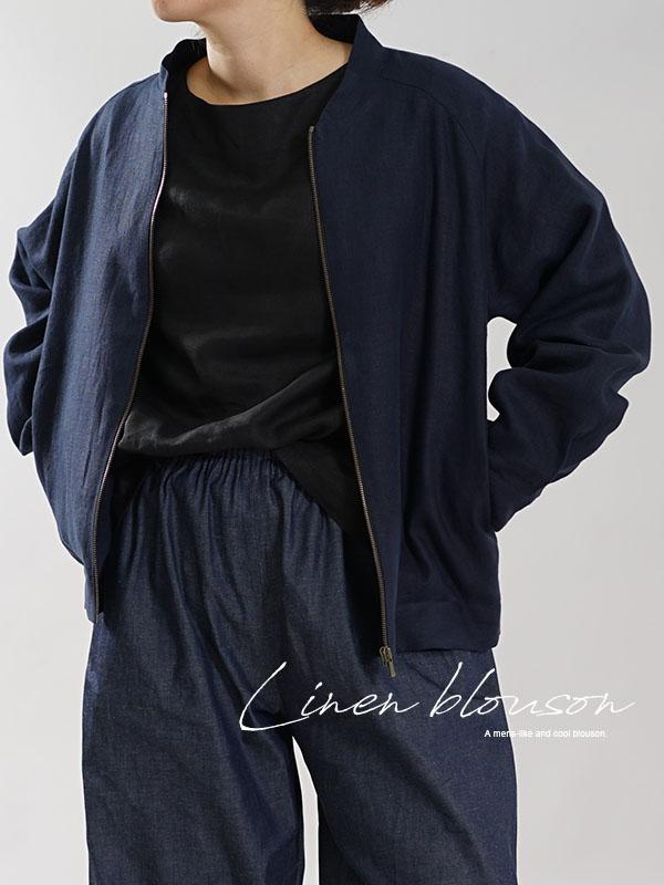 中厚 リネン MA-1 フライトジャケット ブルゾン 羽織り ミリタリージャケット 男女兼用 内ポケットあり / ネイビー