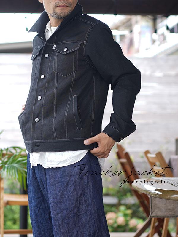 リネン100% Gジャン 男女兼用 ユニセックス トラッカージャケット リネンジージャン メンズライク / ブラック