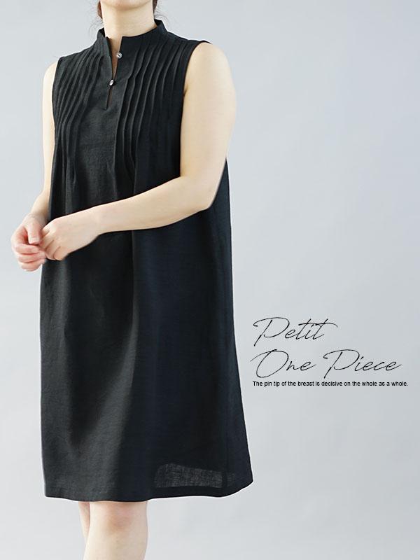 薄地 雅亜麻 リネン ワンピース ペチワンピースにも ハイネック ピンタック 2wey やさしい インナー ドレス 肌着 下着 / 黒色