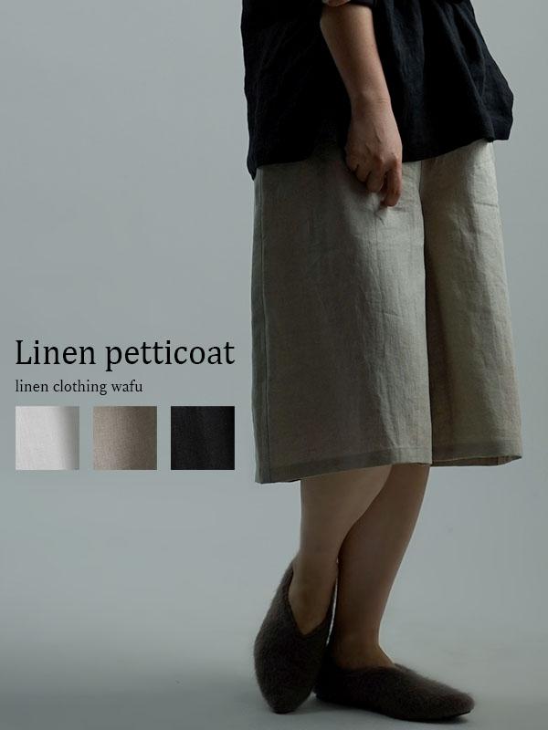【wafu】Linen base layer ロング ぺチパンツ   ルームウエアにも /3色展開 p003d