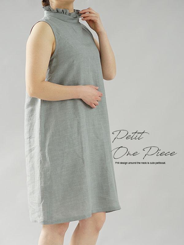 薄地 雅亜麻 リネン フリル 襟 ワンピース やさしい インナー ドレス 肌着 下着 ペチワンピース / 銀鼠 ぎんねず