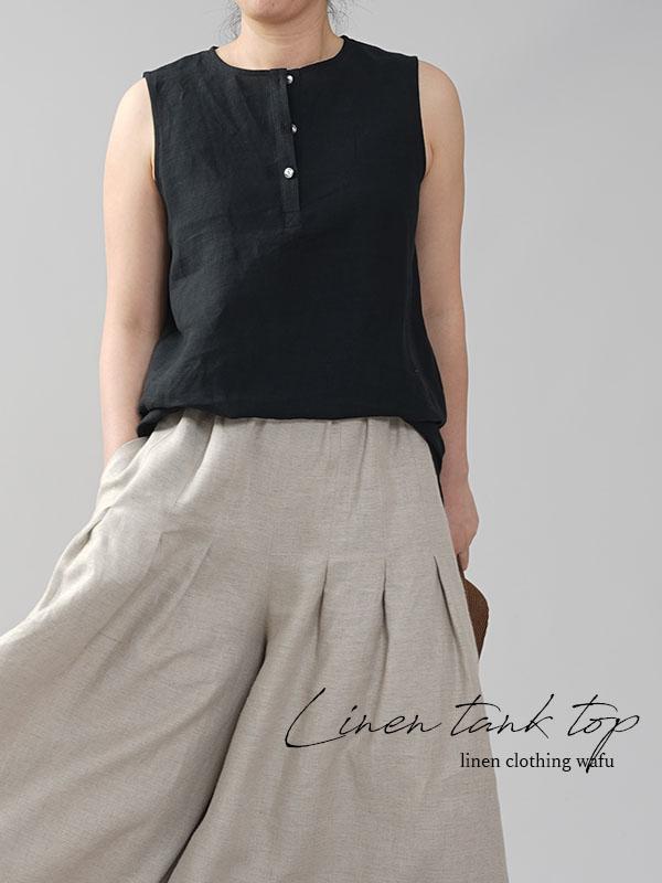 男女兼用 薄地 雅亜麻 リネン インナー ヘンリーネック ノースリーブ ペチ ペチタンク 黒色 M-L p011a-bck1