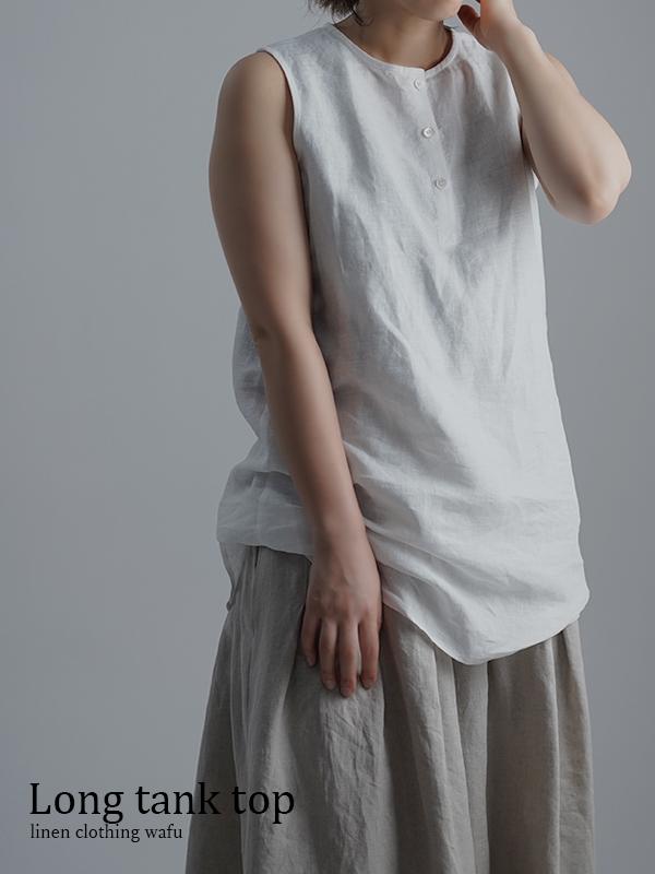 【wafu】雅亜麻  Linen Top   ヘンリーネック   ロング丈   インナーとしても /榛色(はしばみいろ) p011a-wht1