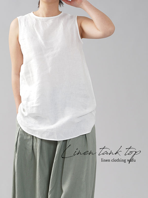 薄地 雅亜麻 リネン ノースリーブ インナー ペチコート ペチ ペチタンク 2wey ノースリーブ/白色 M-L p011b-wht1
