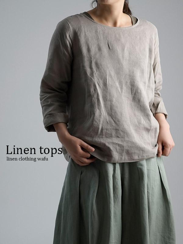 雅亜麻 Linen Top インナー ブラウス 黄金比率のネック角度/榛色(はしばみいろ)p012a-hbm1