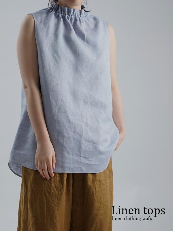 Linen Top シャンブレーシャーリングトップス / ベイビーブルー p014f-bbb2