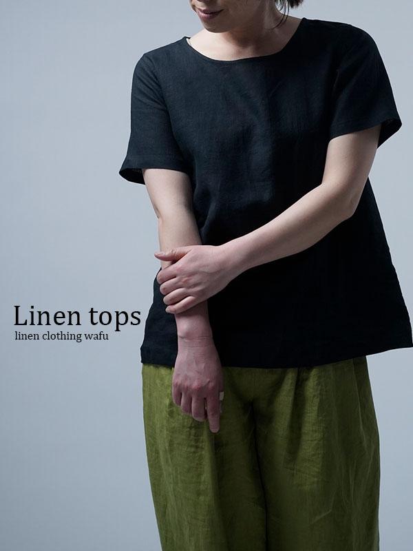 雅亜麻リネンTシャツ インナー リネンブラウス ペチコートにも 半袖 丸首 T-shirt /黒色 p015a-bck1