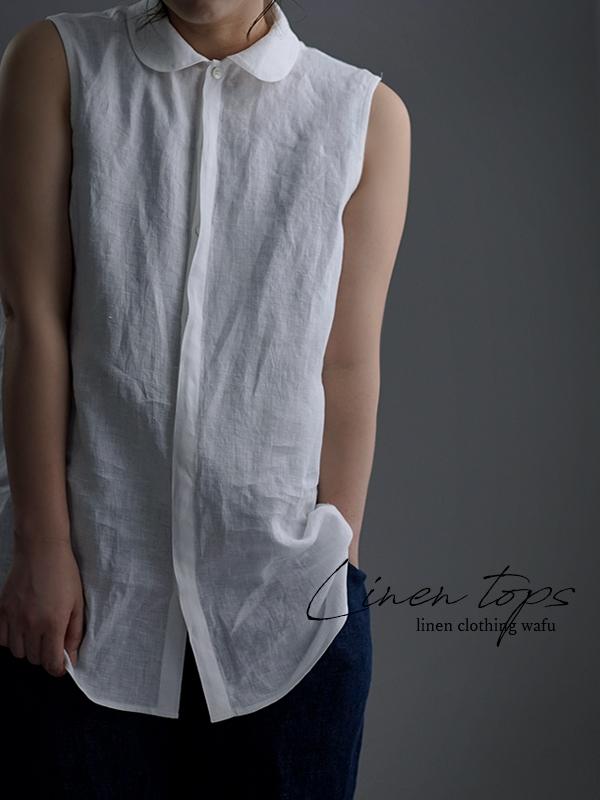 【wafu】雅亜麻 linen shirt  丸襟 比翼 シャツ/白色 p018a-wht1