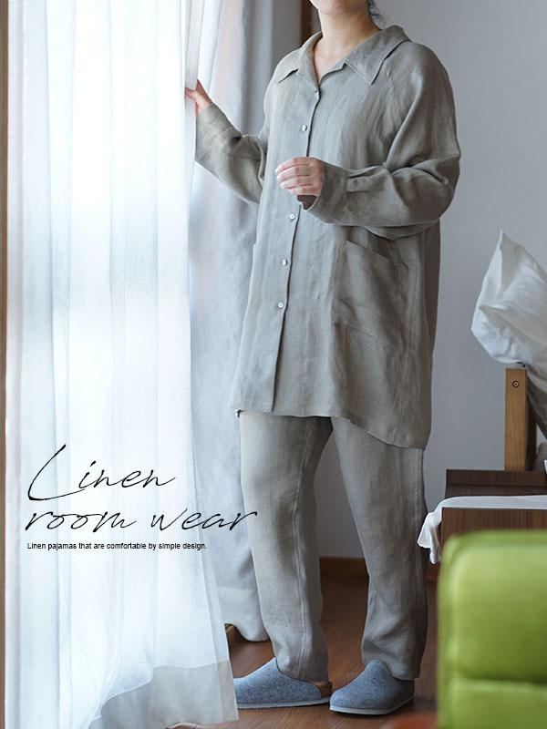 中厚 リネン パジャマ 寝間着 ふんわり Wガーゼ ナイトウェア ルームウェア ラグランスリーブ 長袖 上下セット  / カシミヤベージュ