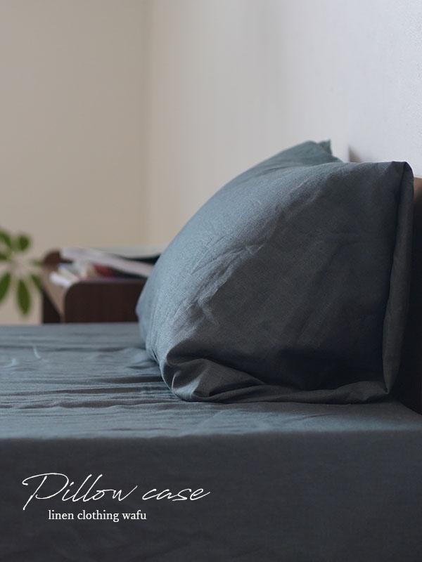 【wafu】リネン ピローケース枕カバー 筒型 寝具 ベットリネン /アンティークグレイ【シングル】r002a-agy2