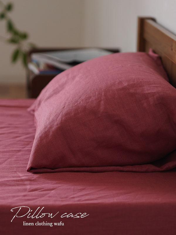 【wafu】ピローケース 枕カバー 筒型 寝具 ベットリネン 防菌 防臭加工/ローズポンパドウル【free】r002a-rpr2