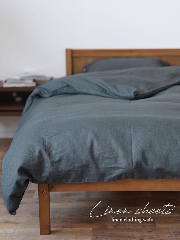 【wafu】 掛ふとんカバー 寝具 ベットリネン /アンティークグレイ【シングル】r003a-agy2