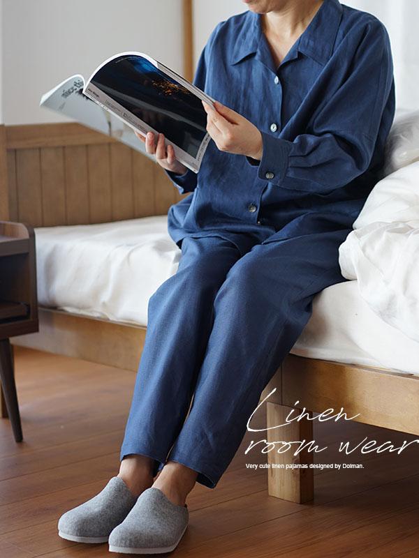 中厚 リネン パジャマ 寝間着 ナイトウェア ルームウェア 長袖 上下セット 天然素材 オープンカラー / ブルーマリーヌ