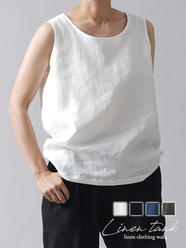 やや薄地 リネン ※いさわがどうしても着たかったサイズ感のリネンタンク/4色展開【S-M】r010a
