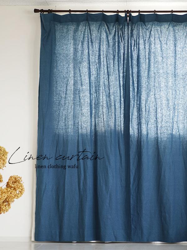【wafu】柔らかい光のリネンカーテン サイズオーダーします。中厚リネン/ブルーパッセ r015a-bps2