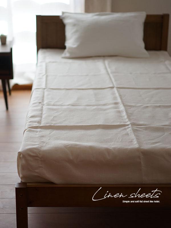 特殊な リネン シーツ 寝具 ベットリネン フラットシーツ マイナスイオン加工 防菌 防臭加工 / ホワイト