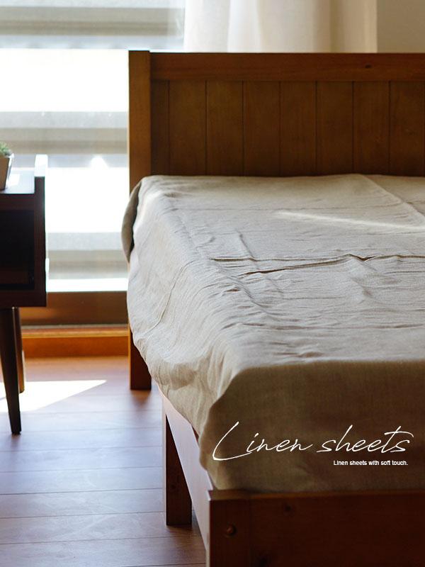 特殊な リネン シーツ 寝具 ベットリネン フラットシーツ マイナスイオン加工 防菌 防臭加工 / 亜麻ナチュラル