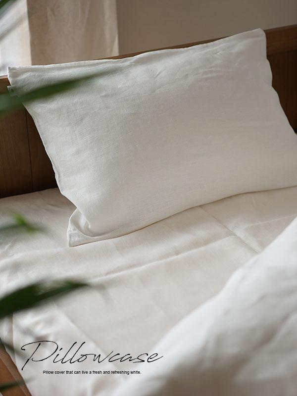 特殊な リネン ピローケース 枕カバー 筒型 寝具 ベットリネン マイナスイオン加工 防菌 防臭加工 / ホワイト