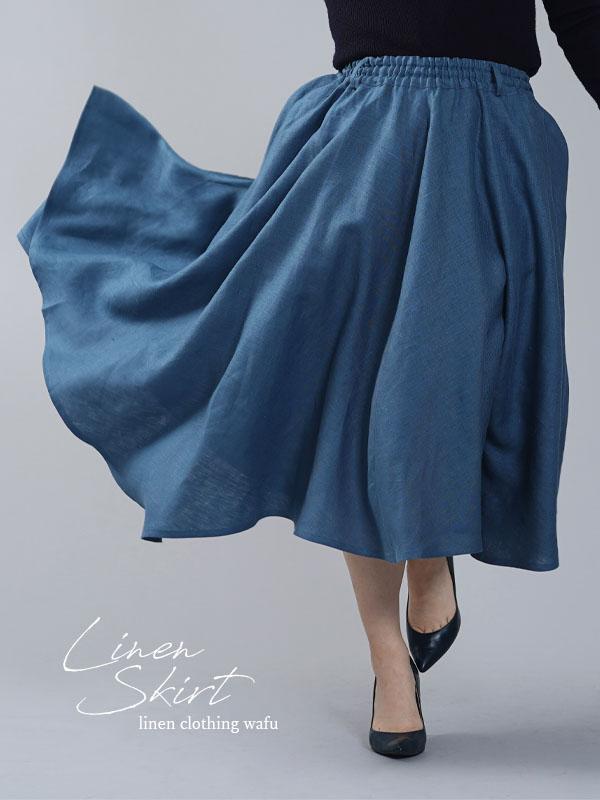 【wafu】中厚 リネン イレギュラーヘムスカート フレアースカート4枚はぎのリネンスカート/ブルーパッセ【free】s002g-bps2