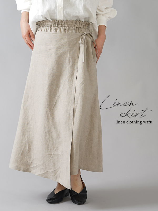 やや薄手 ラップ風スカート なんちゃって 巻きスカート ロングスカート リゾート気分/亜麻ナチュラル s007a-amn1
