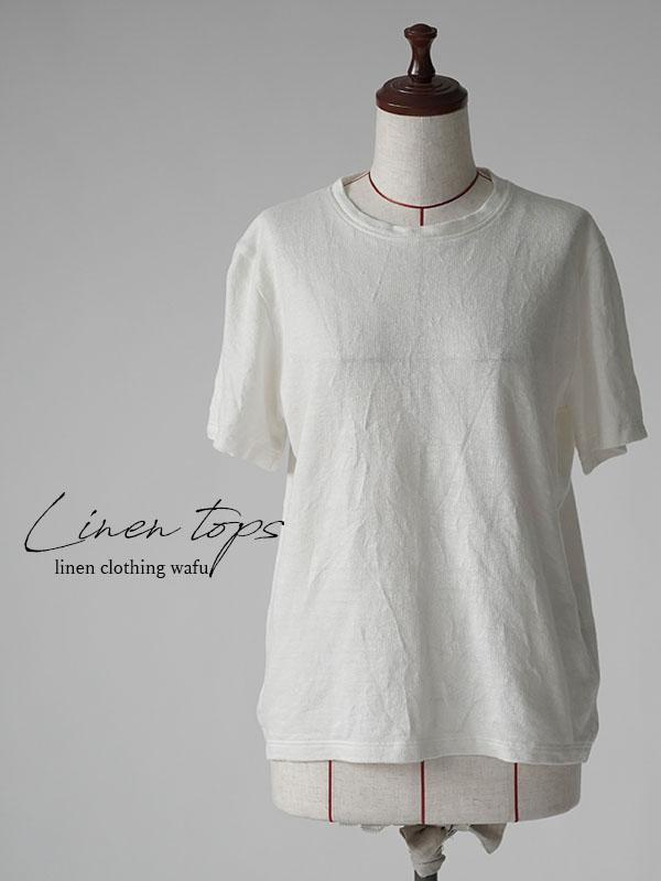 【サンプル作品】【wafuオリジナル】唯一無二のリネン100% Tシャツ / ホワイト sample-no45