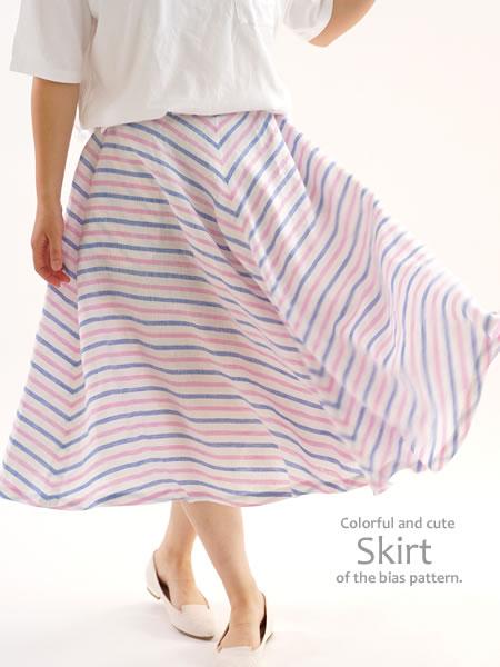フレンチリネン フレア斜め裁ちスカート /ブルー×ピンク×ホワイト