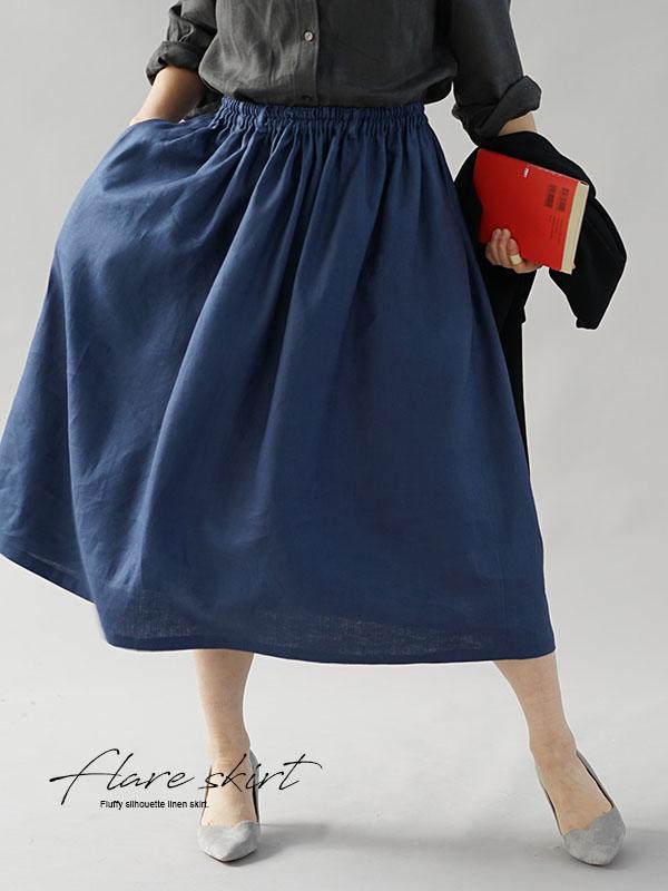 中厚 リネン スカート ふんわり膝下丈 ウエスゴム ベルトループ ベルト紐付き ゆったり目にも / ブルーマリーヌ