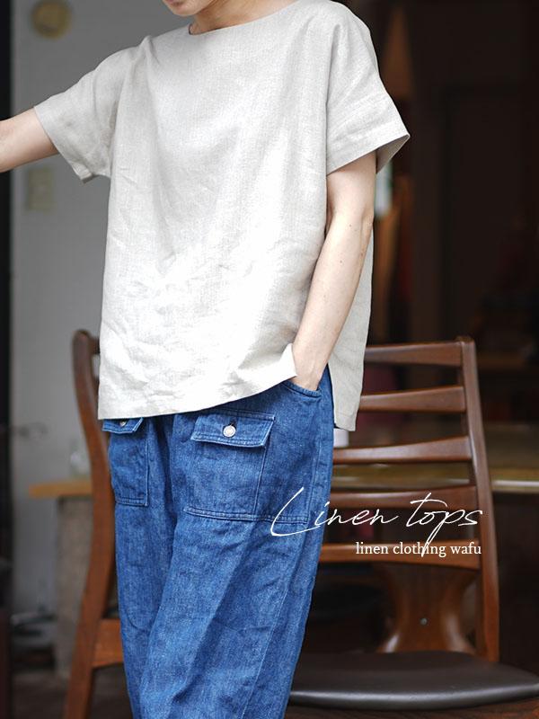中厚 リネン トップス ドロップショルダー ブラウス Tシャツ / 亜麻ナチュラル【M】t001f-amn2