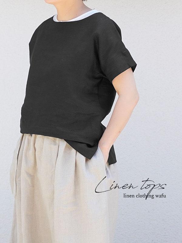 中厚 リネン Tシャツ ブラウス トップス ドロップショルダー 半袖 クルーネック / ブラック【M-L】t001f-bck2