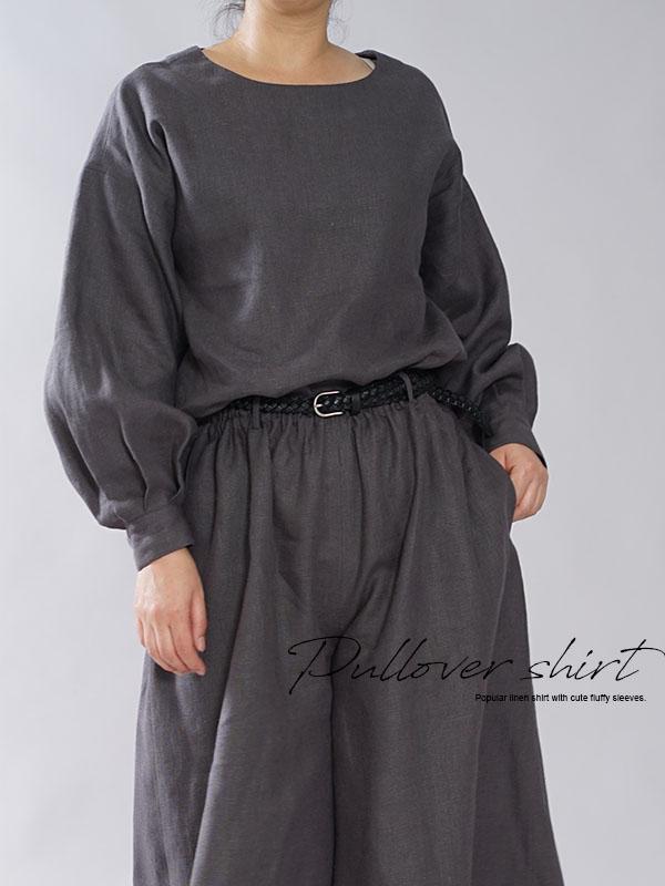 中厚 リネンブラウス ふんわり袖 トップス 長袖 ドロップショルダー クルーネック  カフス袖 裾丸 / 黒橡