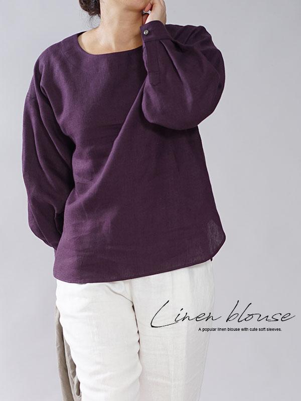 中厚 リネンブラウス ふんわり袖 トップス 長袖 ドロップショルダー クルーネック カフス袖 裾丸 / ピュース