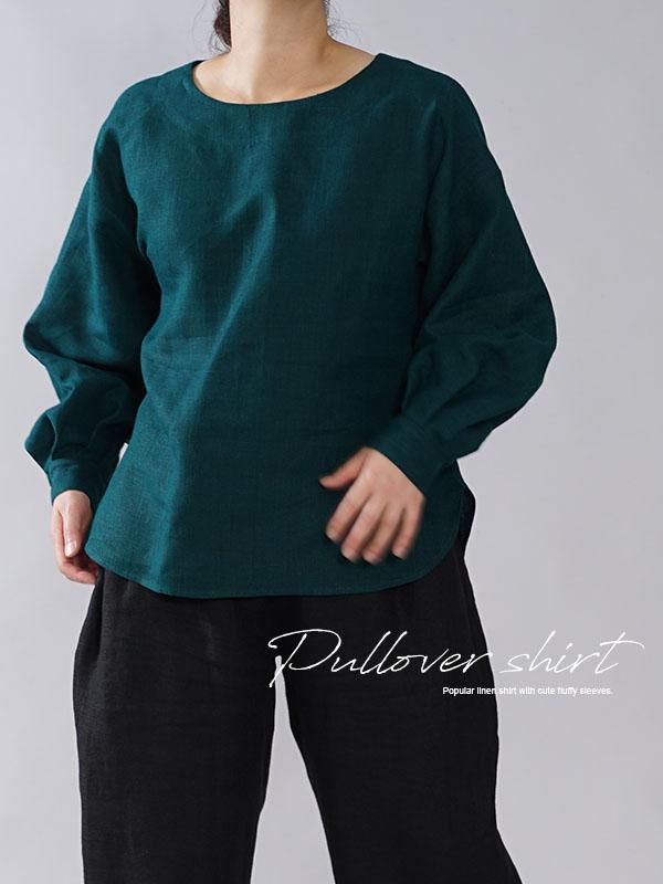 中厚 リネンブラウス ふんわり袖 トップス 長袖 ドロップショルダー クルーネック カフス袖 裾丸 / ビリジアン
