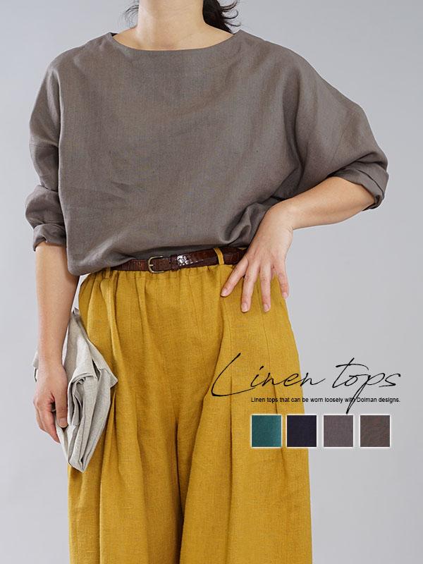 中厚 リネン ブラウス ドルマンスリーブ トップス 裾スリット 長袖 linen100% / 4色展開