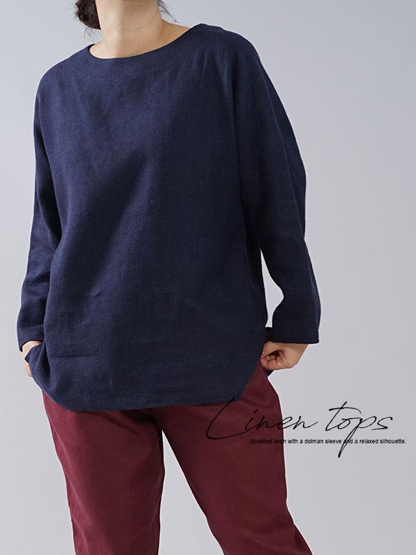 厚地 暖リネン 表起毛  ブラウス サフィランリネン ドルマンスリーブ トップス 裾スリット 長袖 リネン 丸首 / ネイビー