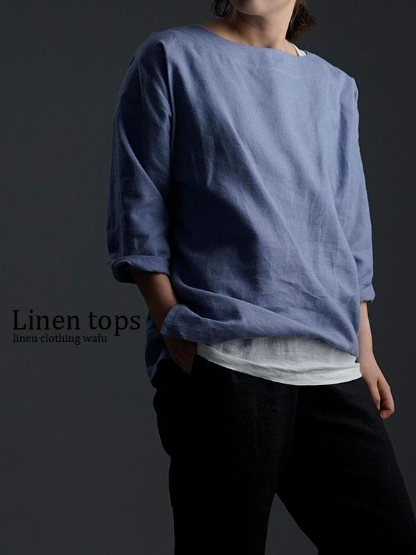 【wafu 入門編】数量限定!起毛シリーズ 第一弾 Linen Top /すみれ色 t002k-smr2